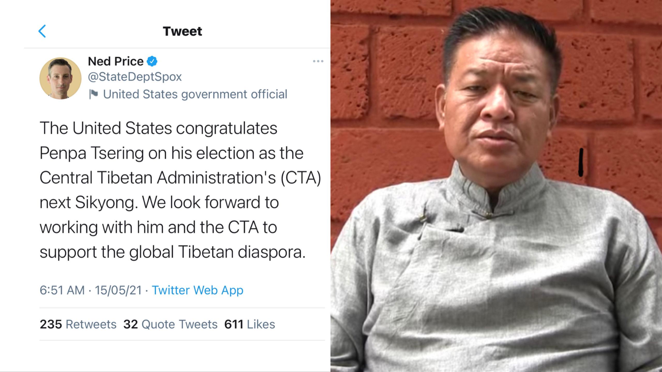 美国国务院:我们期待能够与新一届西藏领导人合作
