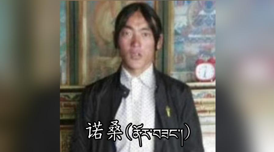 六个孩子的藏人父亲狱中死亡,消息两年后才传出境外