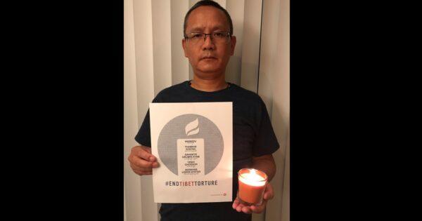 """援藏团体展开""""终止西藏酷刑运动""""声援境内藏人"""