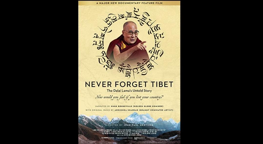 纪录片《永不忘记西藏》收录达赖喇嘛独家故事