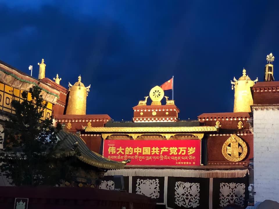 建党百年庆典临近,中共严厉打压境内藏人自由