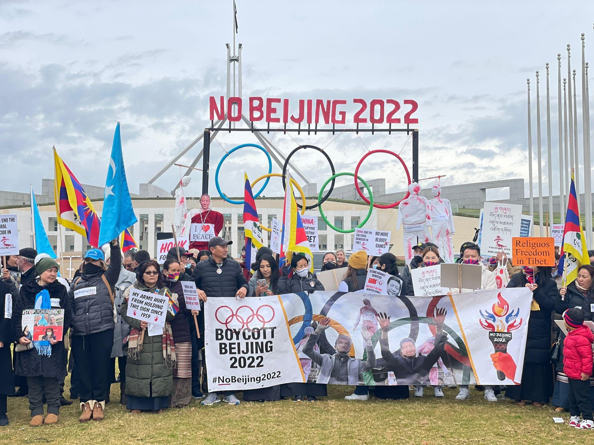全球藏人同多个团体联合抗议中共举办2022年北京冬季奥运