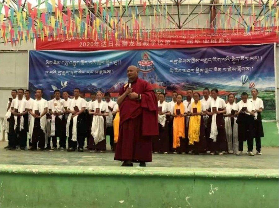 中共又关闭境内藏文学校,引发藏人请愿撤销决定