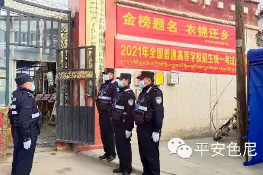 人权观察提出新证据表明中共当局有意识弱化藏语