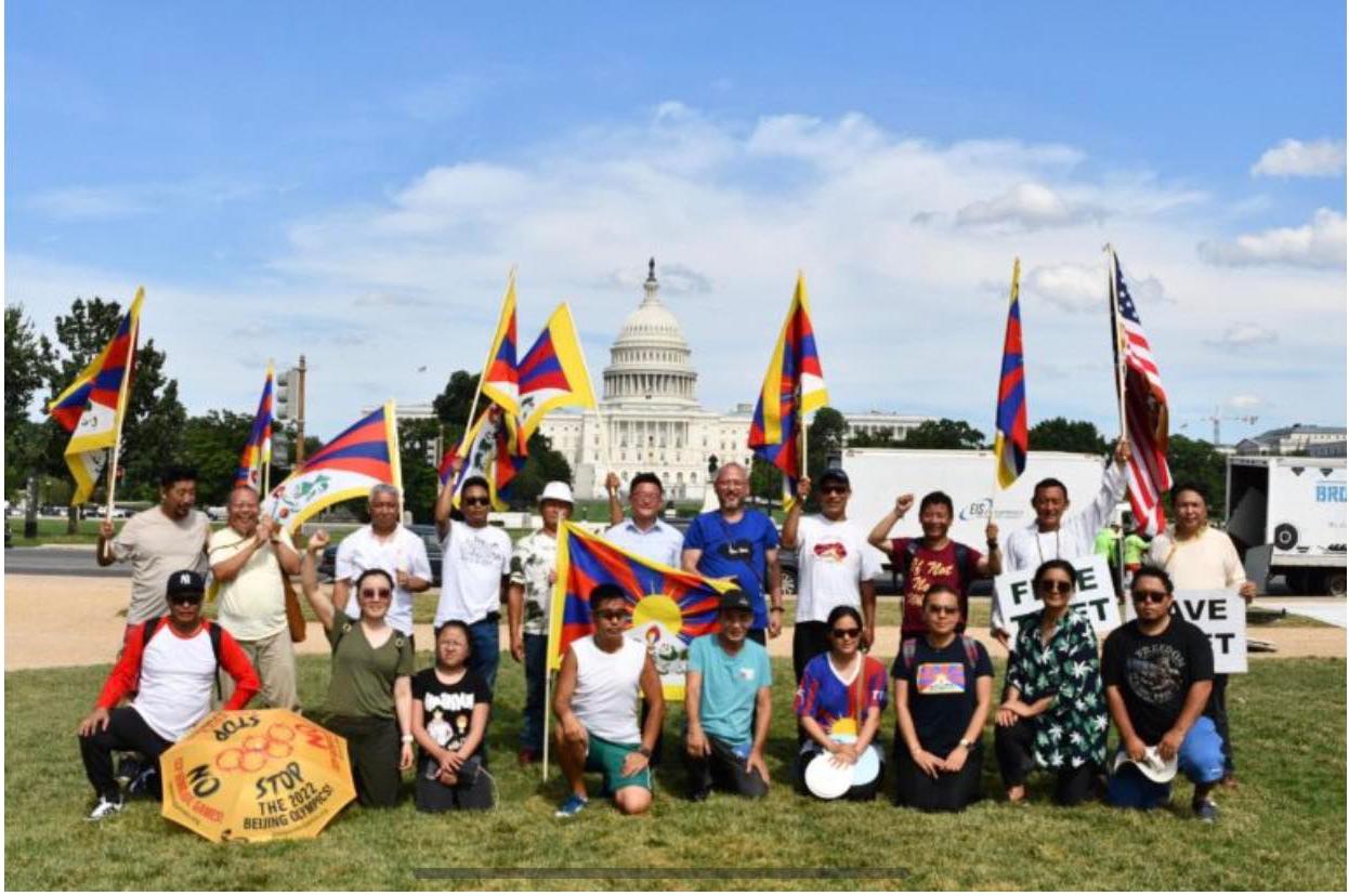 美国藏人同多个团体联合抗议中共举办北京冬季奥运