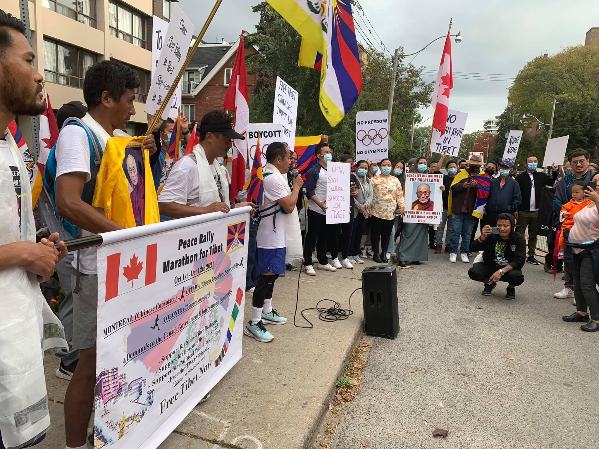 """加拿大 """"为西藏而跑""""长跑活动在多伦多中共领事馆前结束"""
