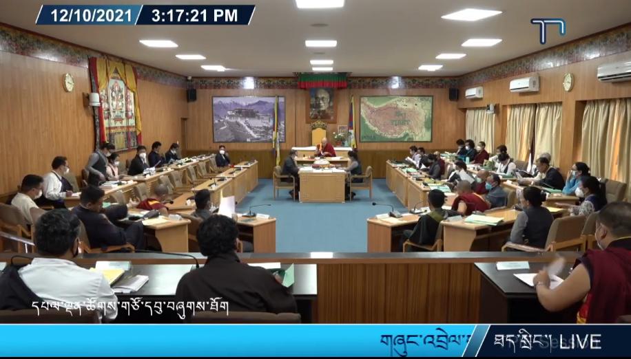 第十七届西藏议会第一次会议闭幕,议会感谢达赖喇嘛对藏人的贡献