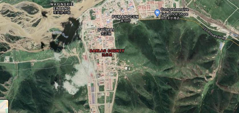 西藏果洛藏人党员被强迫谴责达赖喇嘛并远离宗教活动