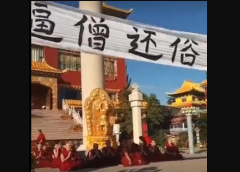 美国记者实地采访披露藏传佛寺红城寺当下状况